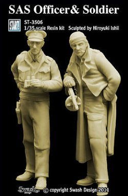 画像1: SWASH DESIGN[ST-3506]SAS Officer&Soldier