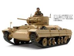 画像1: タミヤ[TAM35352]1/35 イギリス歩兵戦車 バレンタインMk.II/IV