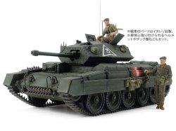 画像1: タミヤ[TAM37025]1/35 イギリス巡航戦車 クルセーダーMk.III
