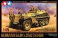 タミヤ[TAM32550] 1/48 ドイツ無線指揮車 Sd.Kfz.250/3 グライフ