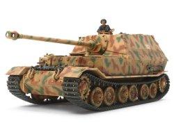 画像1: タミヤ[TAM32589]1/48 ドイツ重駆逐戦車 エレファント