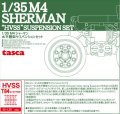 アスカモデル[35-L36] 1/35 M4シャーマン水平懸架サスペンションセットT84キャタピラつき