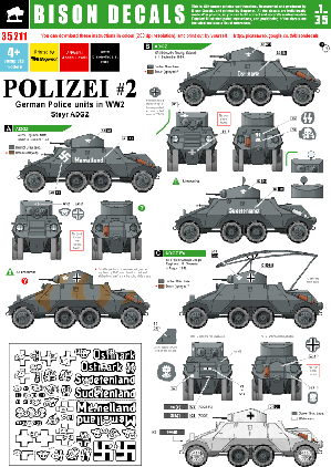 BISON DECALS[BD35211]ドイツ警察部隊 #2 ADGZ装甲車 デカールセット ...