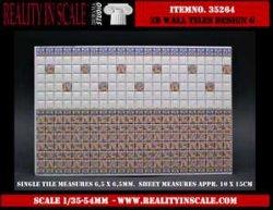 画像1: Reality in Scale[RIS35264]3D 壁のタイルセット- デザイン G