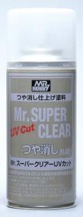 GSIクレオス[B523]Mr.スーパークリアーUVカット(溶剤系スプレー) つや消し