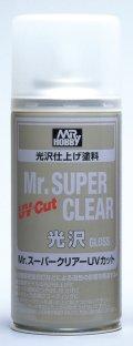 GSIクレオス[B522]Mr.スーパークリアーUVカット(溶剤系スプレー) 光沢