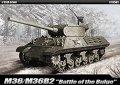 """アカデミー[AM13501]1/35 M36/M36B2 """"バルジの戦い"""""""