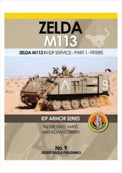 画像1: Desert Eagle[No.9] ZELDA M113 ゼルダ Part.1フィッター装甲回収車