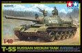 タミヤ[TAM32598]1/48 ソビエト戦車 T-55