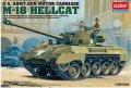 アカデミー[AM13255]1/35 M-18 駆逐戦車ヘルキャット