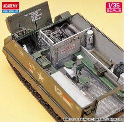 """画像3: アカデミー[AM13266] 1/35 M113A1装甲兵員輸送車 """"ベトナム"""""""