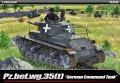 アカデミー[AM13313]1/35 35(t)指揮戦車