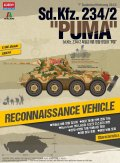 "アカデミー[AM13514]1/35 Sd.KFZ.234 / 2 "" Puma "" Reconnaissance Vehicle"