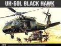 アカデミー[AM12111]1/35 UH-60L ブラックホーク
