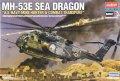 """アカデミー[AM12703]1/48 MH-53E Sea Dragon""""US Navy"""""""