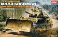 アカデミー[AM13207]1/35 M4A3 105mm シャーマン ドーザーブレード