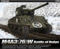 アカデミー[AM13500]1/35 M4A3(76)W シャーマン 「バトルオブバルジ」