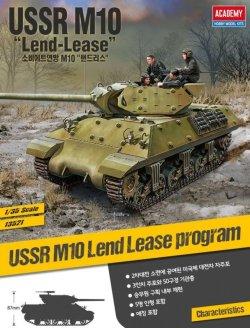 画像2: アカデミー[AM13521]1/35 USSR M10'Lend Lease'