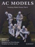 AC MODELS[ACM35037] 1/35 朝鮮戦争 米パーシングライダース パート2(5体セット)