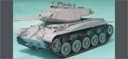 画像2: AFV  Club[FV35046] 1/35M41軽戦車系用 T91E3キャタピラ