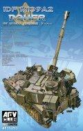 AFV  Club[FV35293]1/35 IDF M109A2 自走榴弾砲 ドーハー