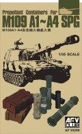 AFV  Club[FV35299]1/35 M109自走砲用 装薬筒、弾薬箱セット