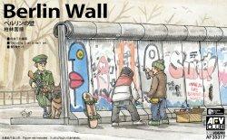画像1: AFV  Club[FV35317] 1/35 ベルリンの壁