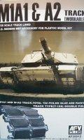 AFV Club[FV35012] 1/35 M1A1&M1A2 戦車用キャタピラ