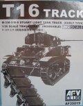 AFV Club[FV35019] 1/35 M3/M5系戦車用T16型キャタピラ