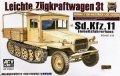 AFV Club[FV35047] 1/35 3t ハーフトラック 後期生産型 木製キャビン