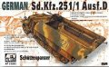 AFV Club[FV35063] 1/35 Sd.kfz.251/1D型 シュッツェンパンツァー