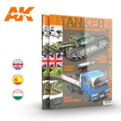 画像1: AKインタラクティブ[AK4835]書籍 タンカーテクニックマガジン09 魔改造兵器特集