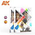 AKインタラクティブ書籍[AK00530]ティントINC第1号