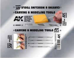 画像1: AKインタラクティブ[AK9005]彫刻ツールボックス