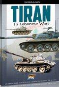 AMMO書籍[AMIG6000]レバノン紛争のティラン戦場写真集