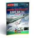 AMMO書籍[AMIG6521]書籍ベアメタル航空機ソリューションブック