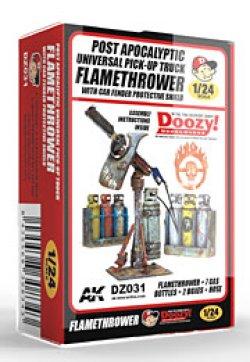 画像2: Doozy[DZ031]フェンダーシールド付き火炎放射器