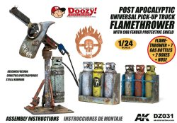 画像4: Doozy[DZ031]フェンダーシールド付き火炎放射器