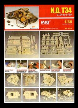 画像2: MIG[MP35-018]破壊されたT-34戦車