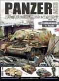 AMMO[PACES53]パンツァーエーセス第53号 ドイツ戦車特集