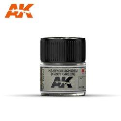 画像1: AKインタラクティブ[RC328]灰緑色 (Grey-Green)