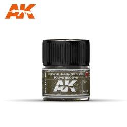 画像1: AKインタラクティブ[RC330]黄緑七号色 (Olive Brown)