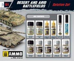 画像2: AMMO[AMIG7802]砂漠&乾燥地帯塗料セット