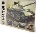 AMMO書籍[AMIG6032]T-54/59式戦車 ビジュアル モデラーズ ガイド