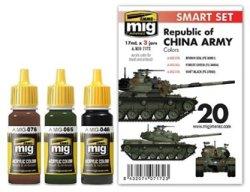 画像1: AMMO[AMIG7172]台湾陸軍 M48H用カラーセット