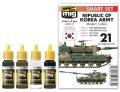 AMMO[AMIG7173]韓国陸軍 現用カラーセット