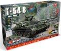 AMMO[AMO8502]1/72 T-54B 中期型