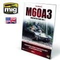 AMMO書籍[AMIG5953]M60A3 主力戦車 Vol. 1