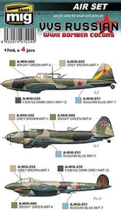 画像2: AMMO[AMIG7224]WW.II VVS (ソ連空軍) 爆撃機用カラーセット