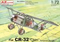 AZモデル[AZM7613]1/72 フィアットCR.32 「ハンガリー空軍」